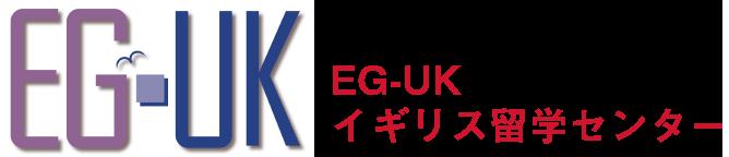イギリス留学ならEG-UKイギリス留学センター